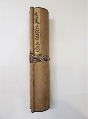 A CHINESE CALLIGRAPHY HANDSCROLL, HUANG TINGJIAN