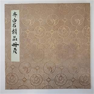 A PAINTING AND CALLIGRAPHY ALBUM, QI BAISHI