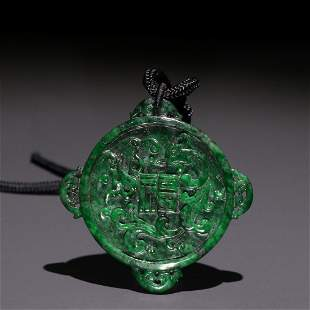 A 'PHOENIX AND FU' ENGRAVED JADEITE CARVING PLAQUE