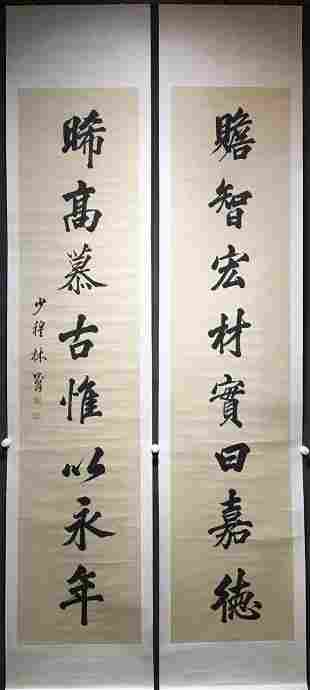A CHINESE CALLIGRAPHY COUPLET, LIN ZEXU