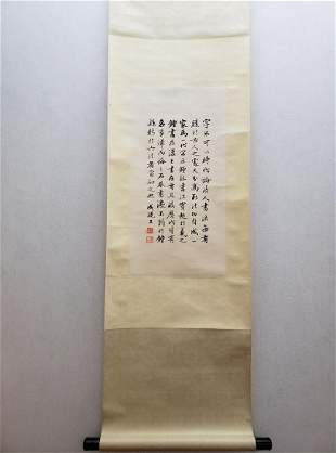 CHINESE CALLIGRAPHY, PRINCE CHENG