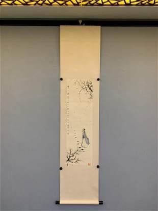 CHINESE PAINTING OF A SCHOLAR, FU BAOSHI