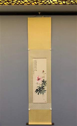 CHINESE PAINTING OF FLOWERS, CHANG DAI-CHIEN