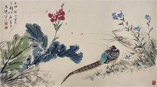 PAINTING OF GOLDEN PHEASANT AND FLOWERS, WANG XUETAO