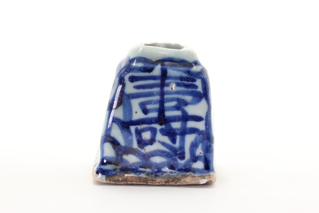 A Chinese Blue and White Porcelain Stamp