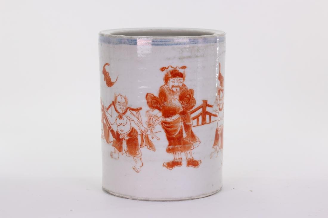 A Chinese  Iron Red Porcelain Brush Pot,Qing dynasty