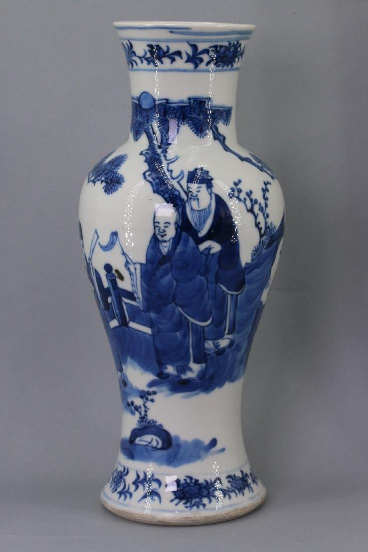 A Chinese Blue and White Porcelain Vase, Qing Dynasty