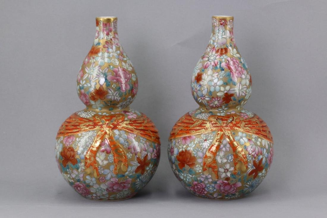 Pair Chinese Gourd Shaped Porcelain Vases