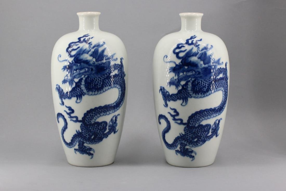 "A Pair of Blue and White ""Dragon"" Porcelain Vases"