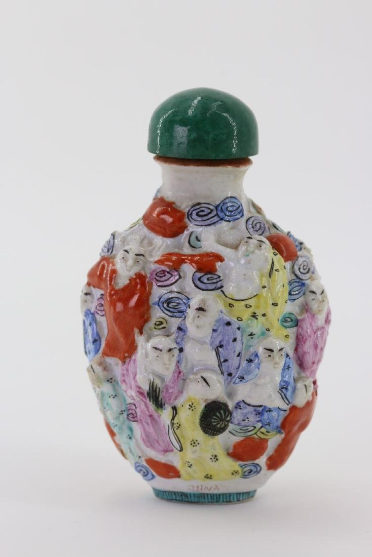 A Chinese Carved Snuff Bottle, Qian Long Mark