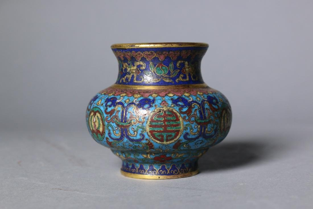 A Chinese Cloisonné Water Vessel, Qing dynasty