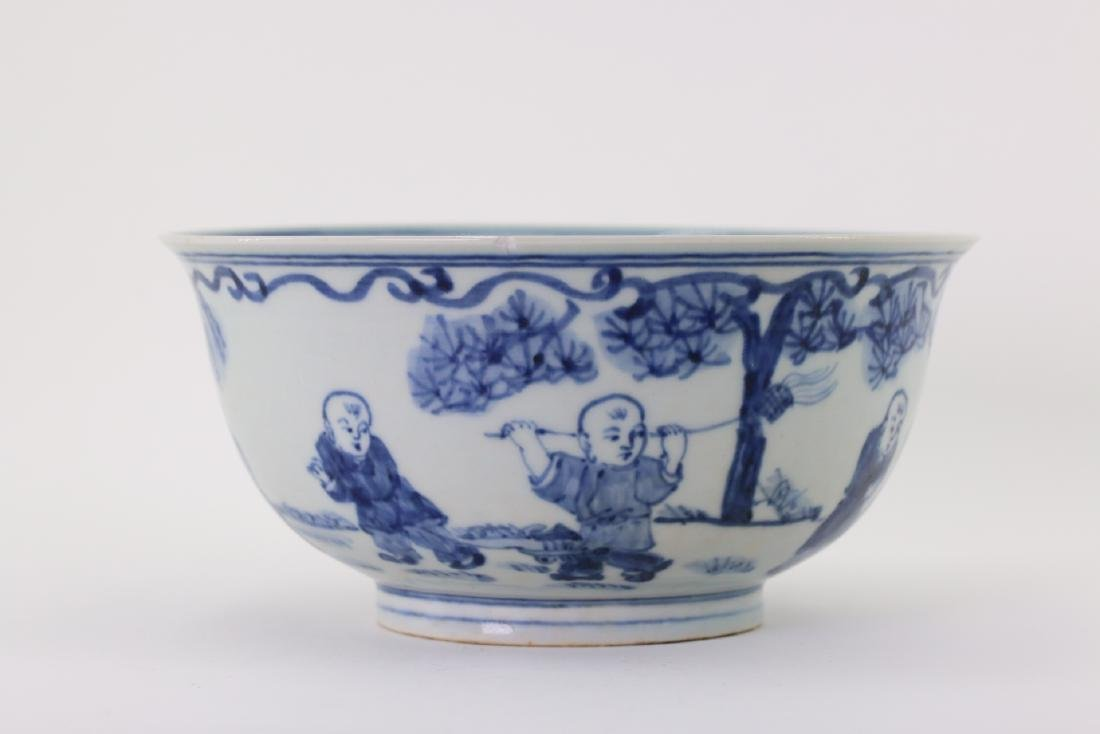 A Chinese Blue and White Porcelain Bowl, Jiajing Mark