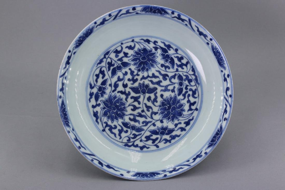A Chinese Blue & White Porcelain dish.Daoquang marks