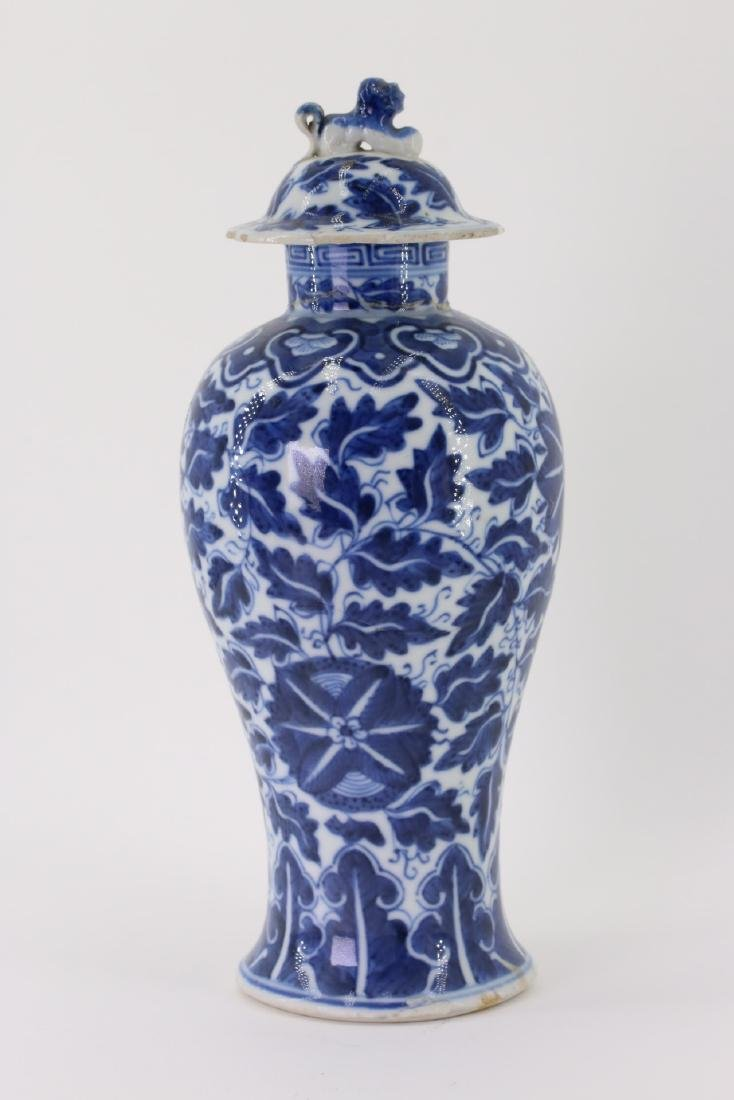A Blue And White Porcelain Vase with lid. Ming