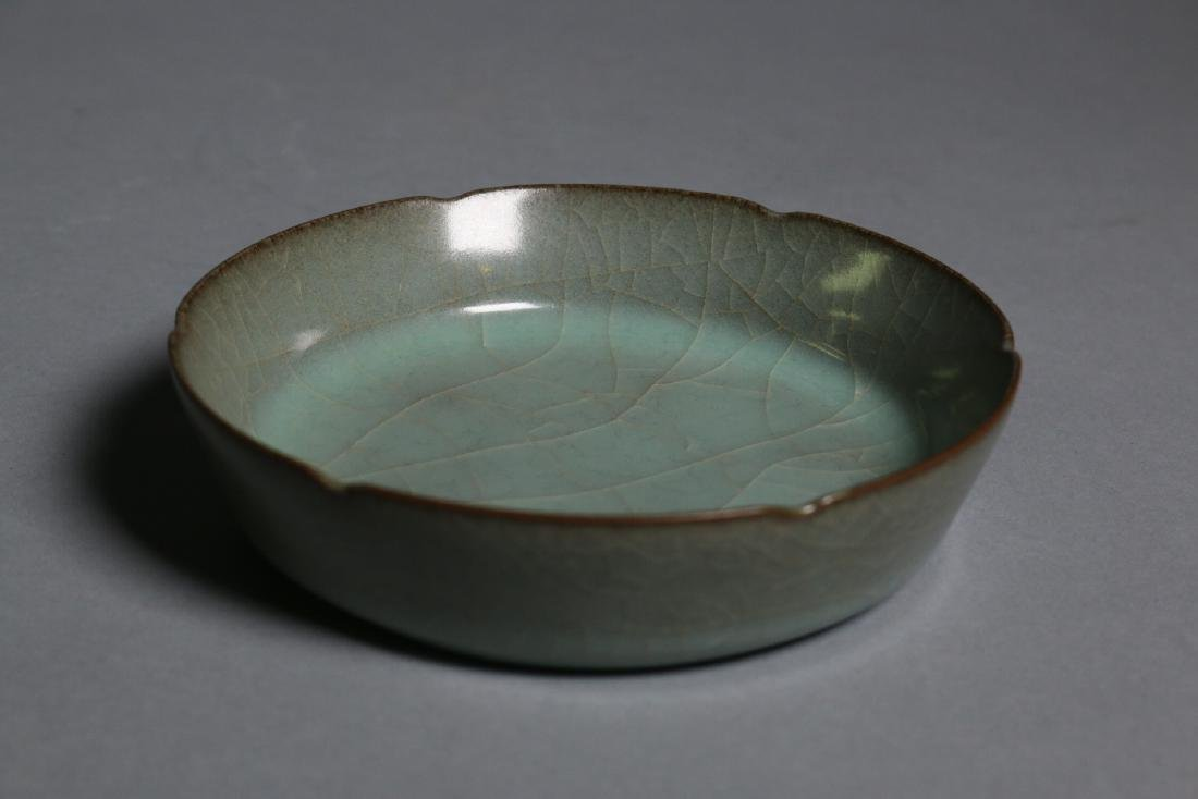 A Chinese Longquan Celadon glazed pen washer. Song