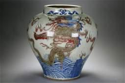 Chinese Under-Glazed Red Porcelain Jar