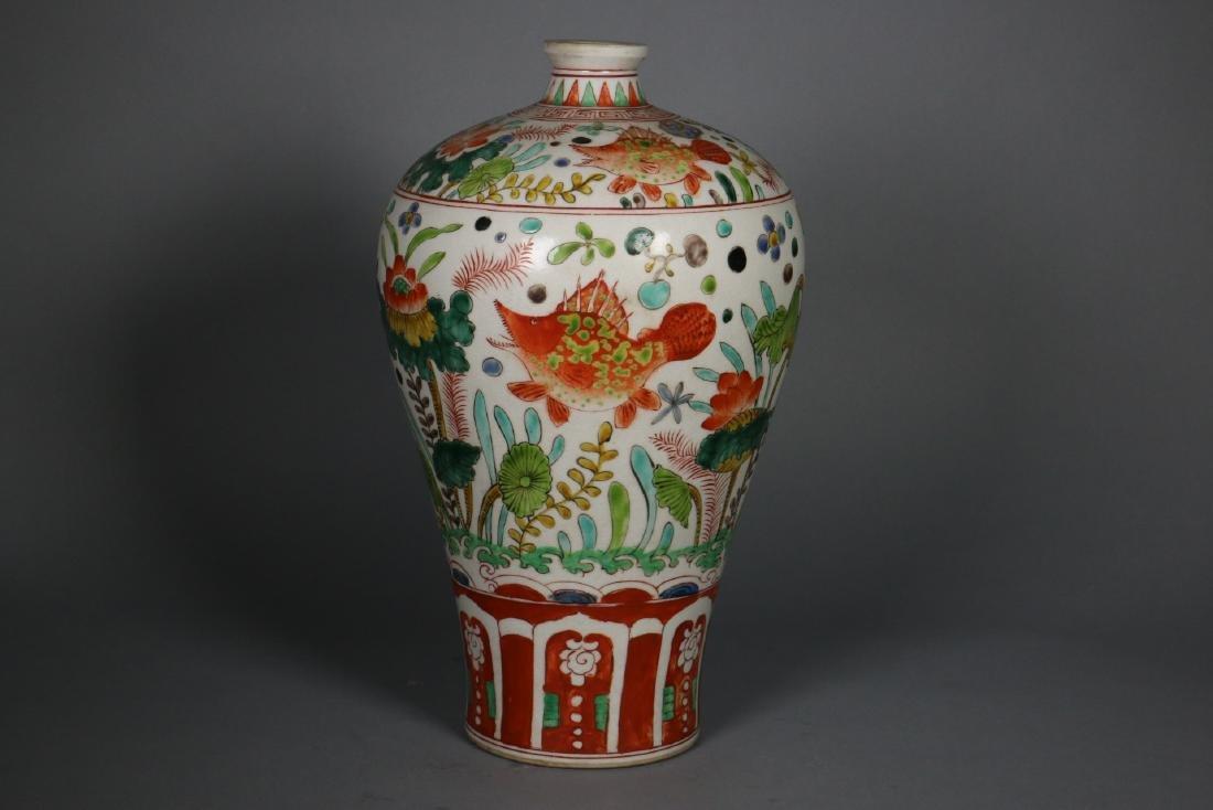 A Chinese Wucai Porcelain Vase, Jiajing Mark