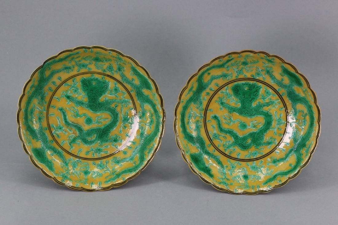 A Pair of Yellow and Green Glazed Porcelain Plate, Qing