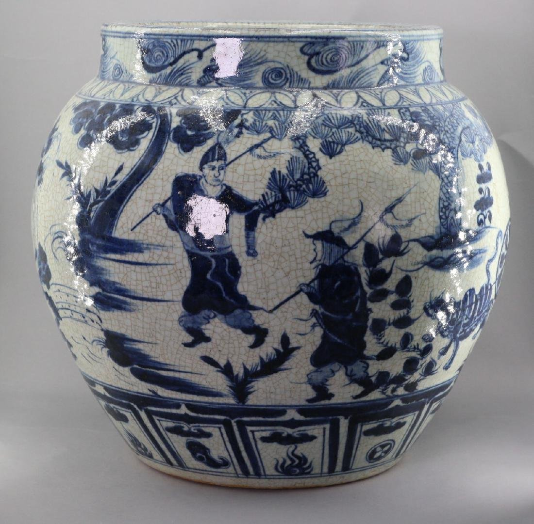 A large Yuan Style White and Blue Jar