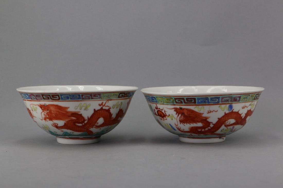 A Pair of Chinese Antique Wucai Porcelain Bowls
