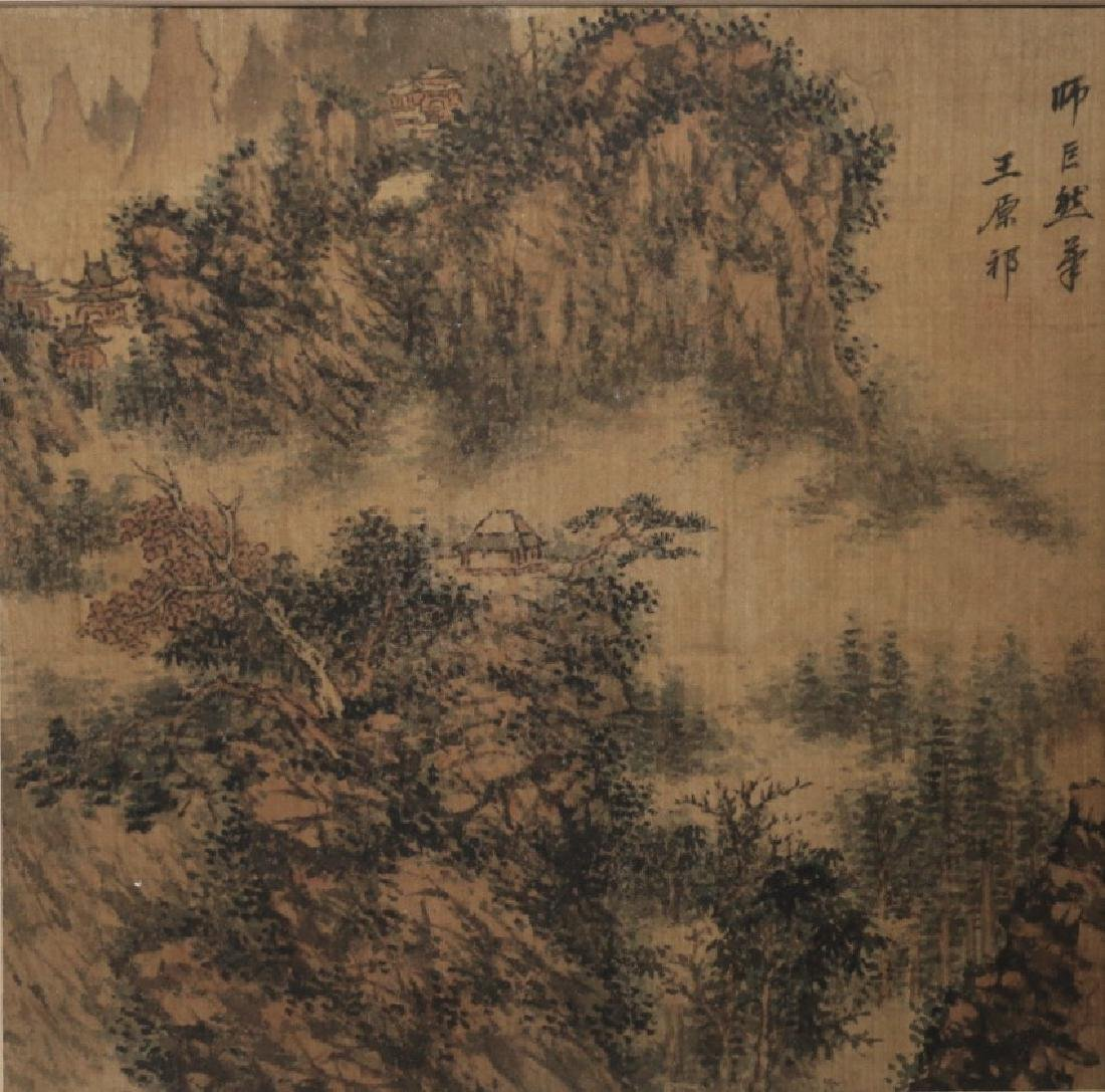 Attributed to Wang Yuanqi(1462-1715)