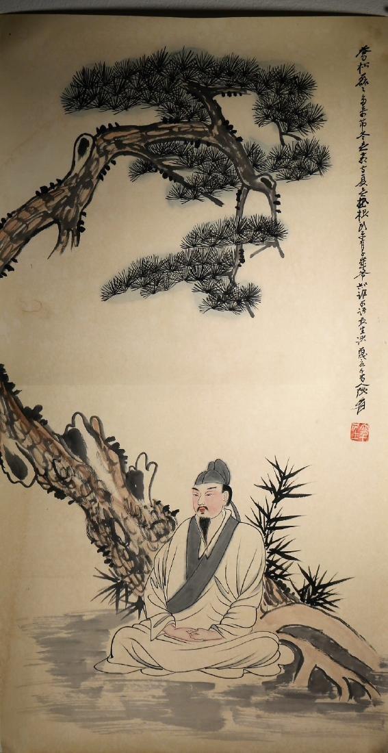 A Chinese Painting after Zhang Daqian