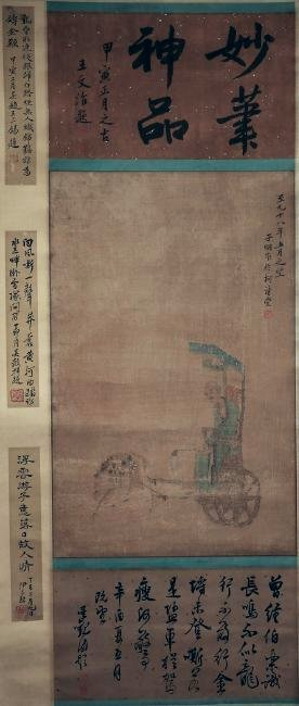 A Chinese Scroll Painting and Calligraphy,
