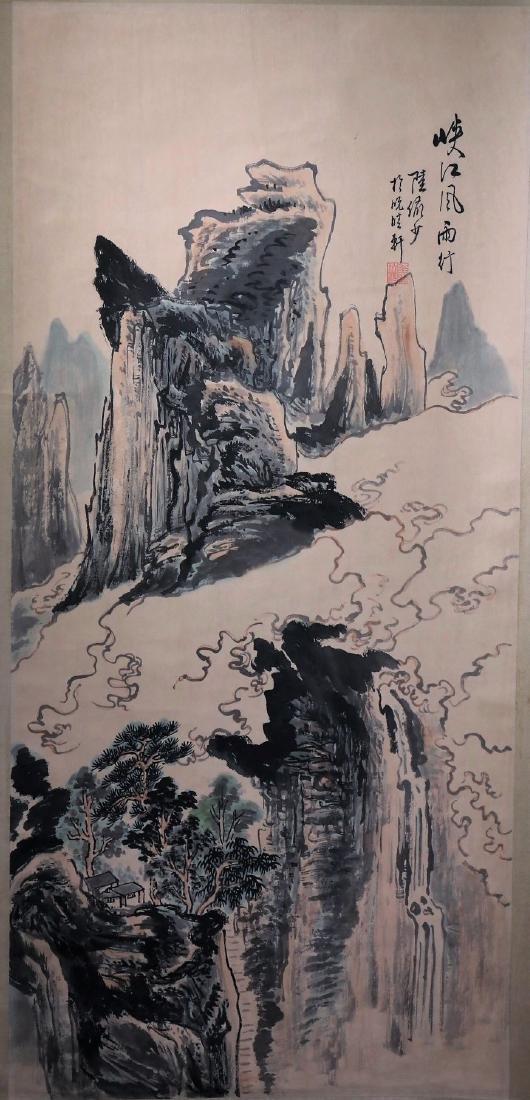 A Chinese Scroll Painting, Signed Lu Yanshao