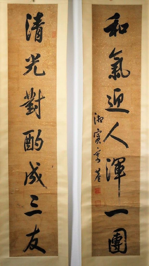 Christie's Sale, Chinese Calligraphy,Qing dynasty