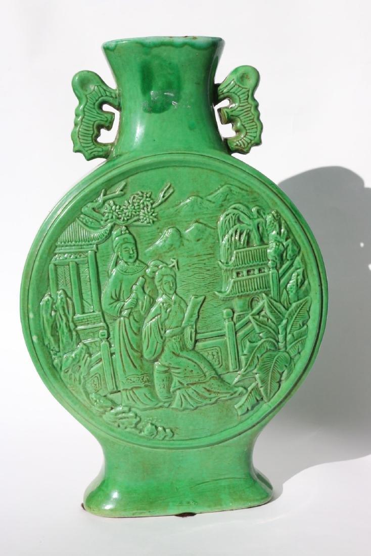 A Green-Glazed Porcelain Moonflask