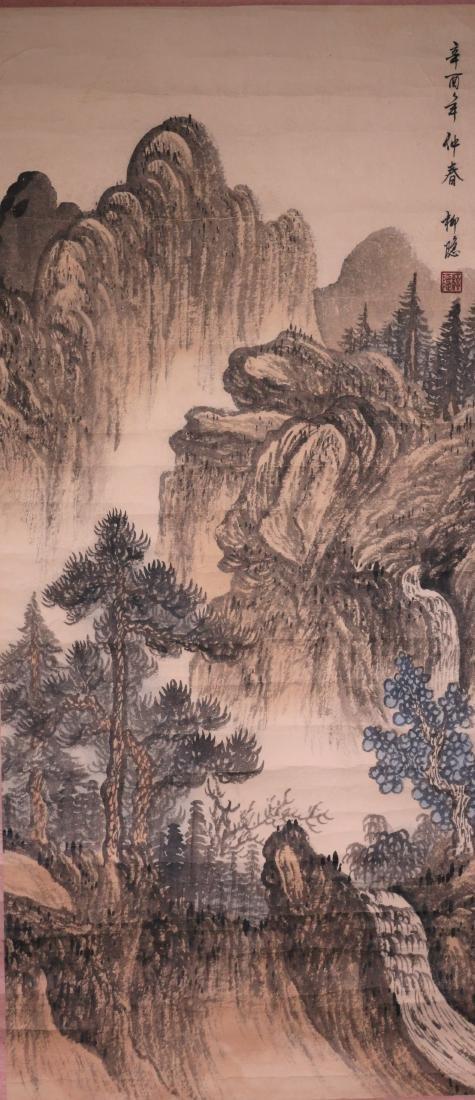 A Chinese Scroll Painting, Signed Liu Yin