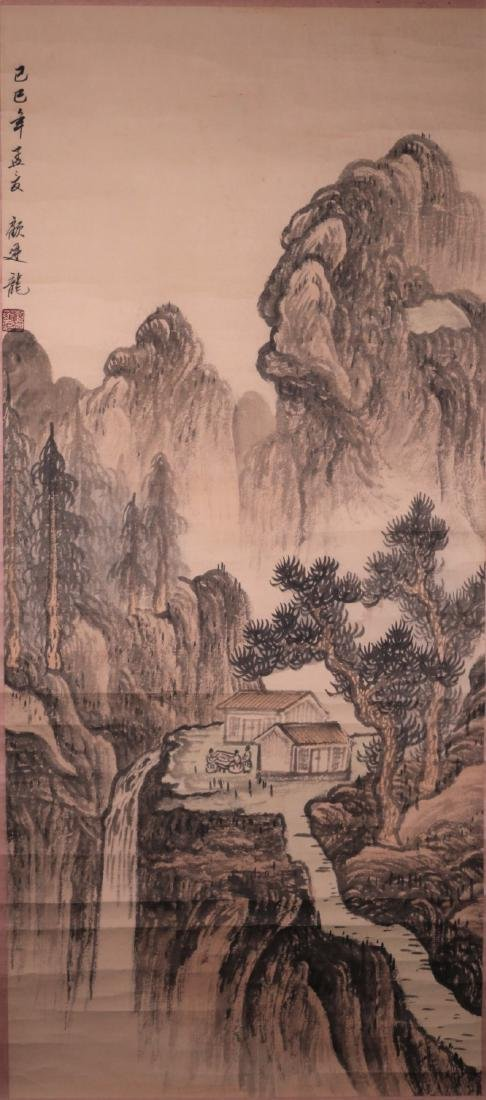 A Chinese Scroll Painting.