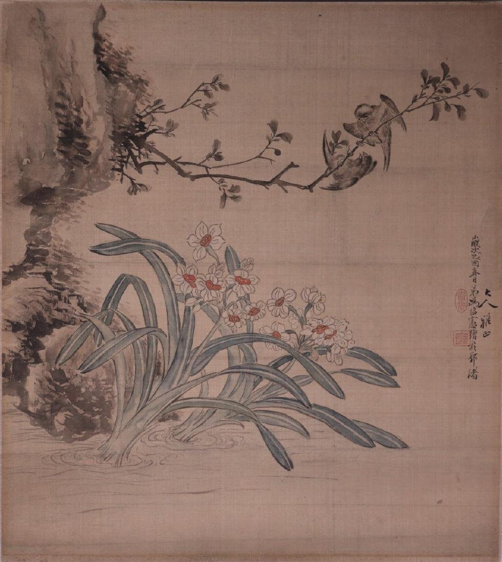 A Chinese Antique Painting. Feng Shao Xian