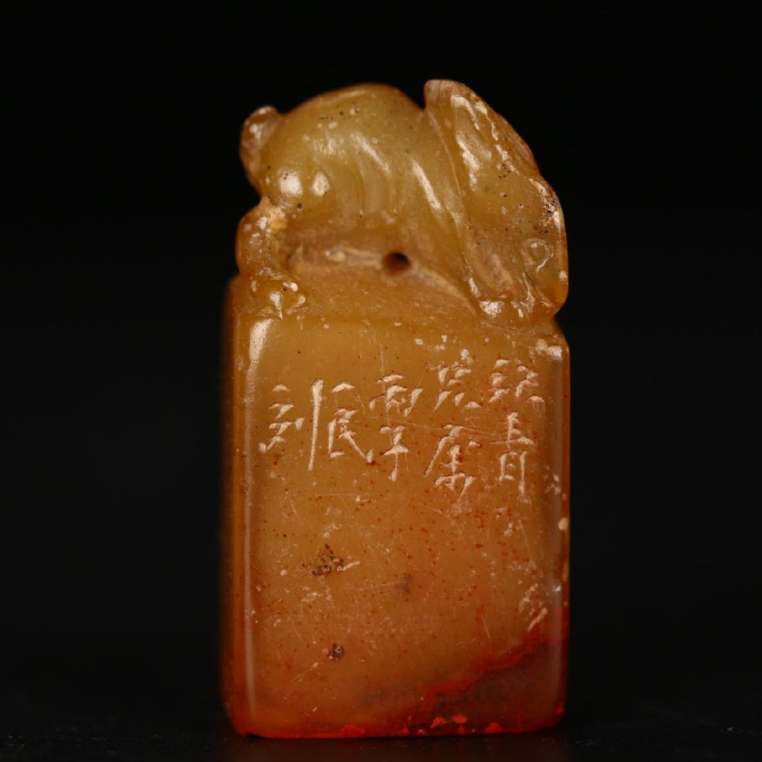 A Shoushan Stone Seal, Qing dynasty