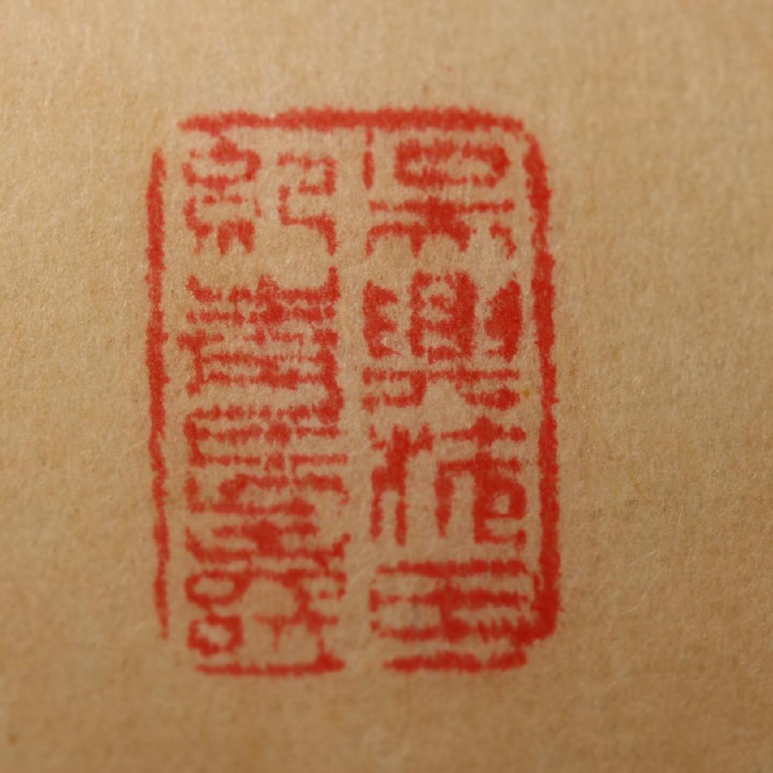 A Shoushan Stone Seal, Qing dynasty - 4