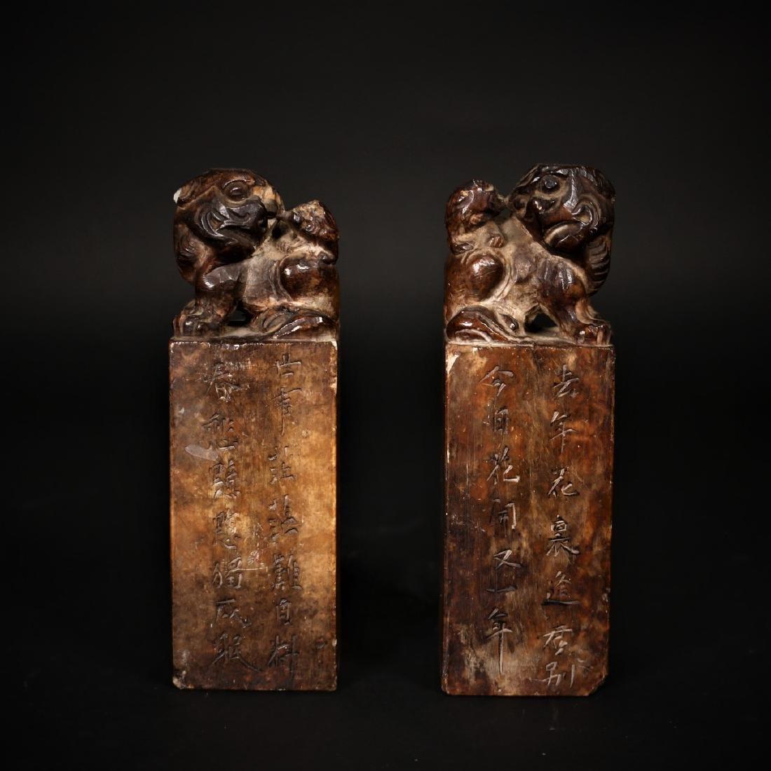 Pair Chinese carved Shaoshan Stone Seals
