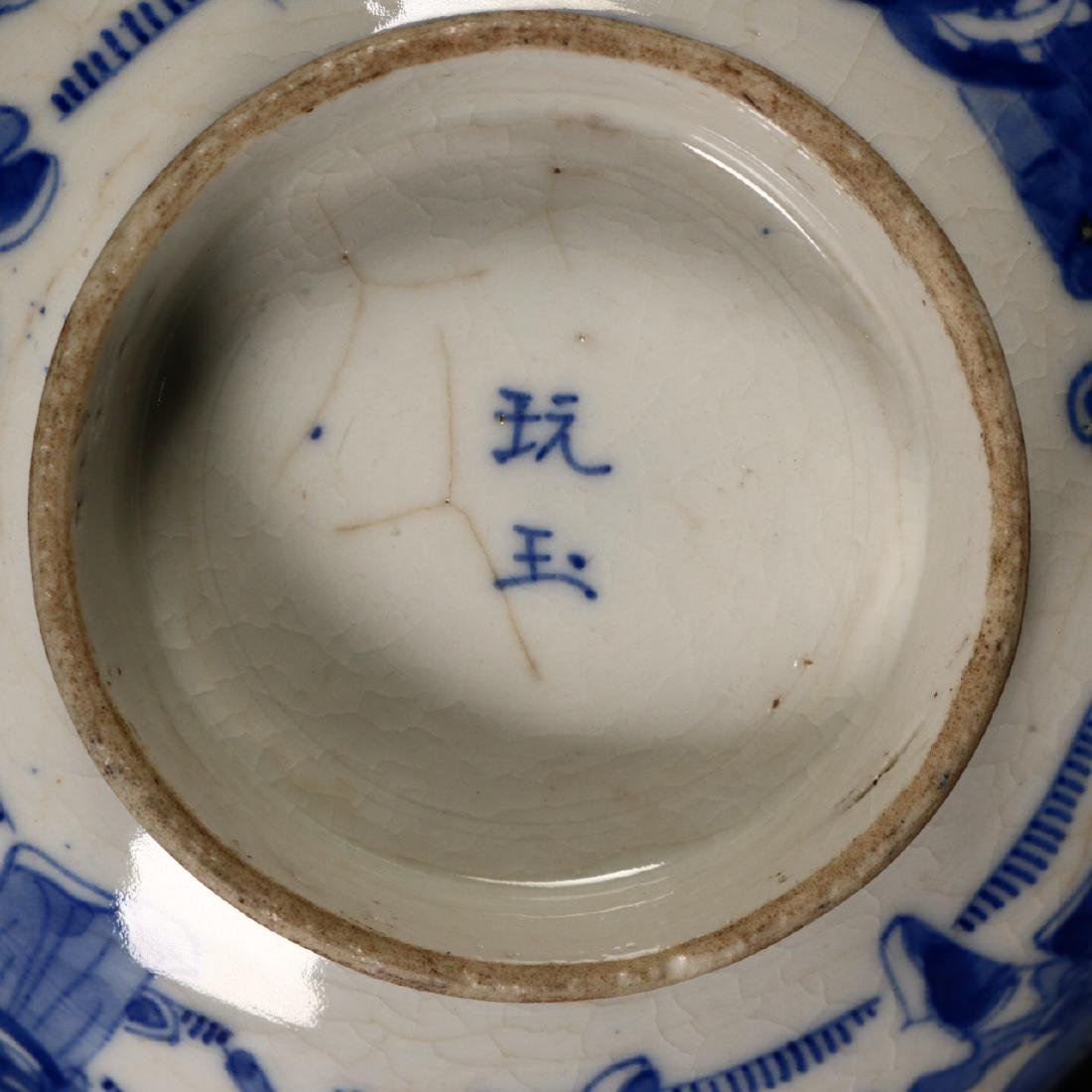 A Chinese Blue and White Bowl - 10