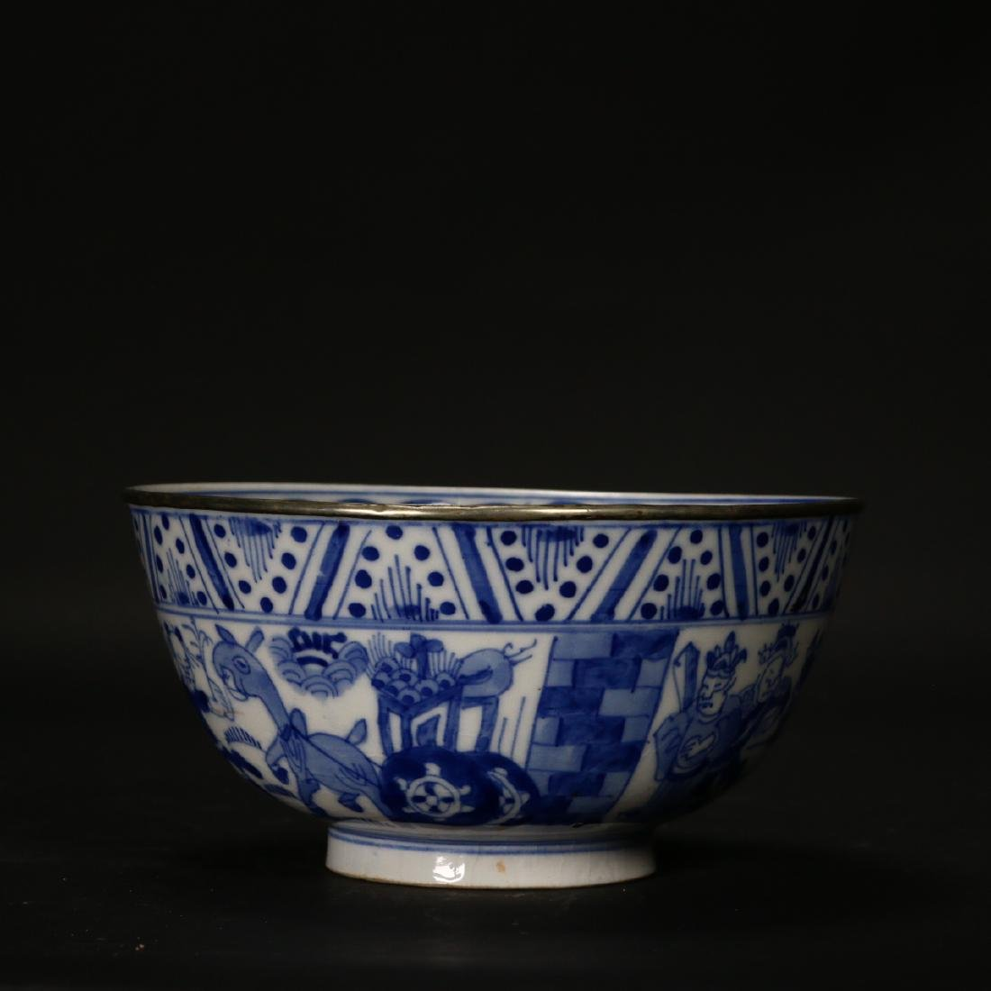 A Chinese Blue and White Bowl - 2