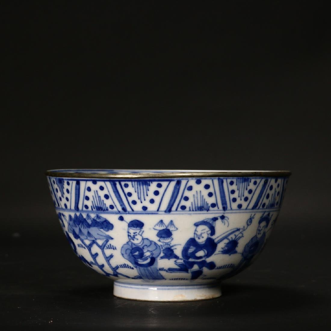 A Chinese Blue and White Bowl - 3
