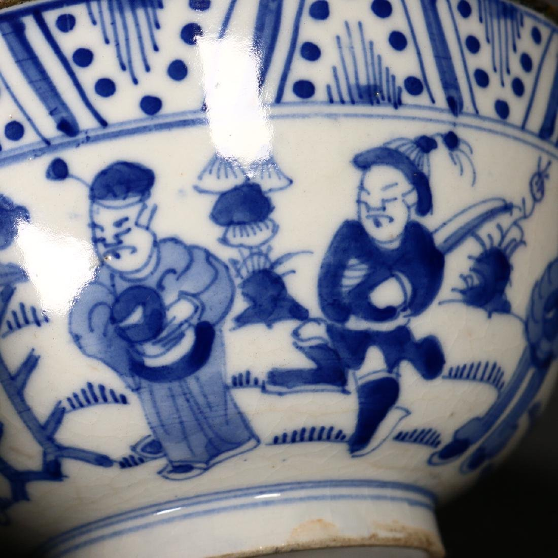 A Chinese Blue and White Bowl - 5