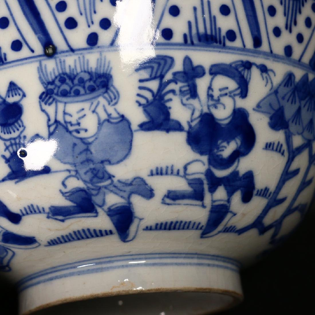A Chinese Blue and White Bowl - 6