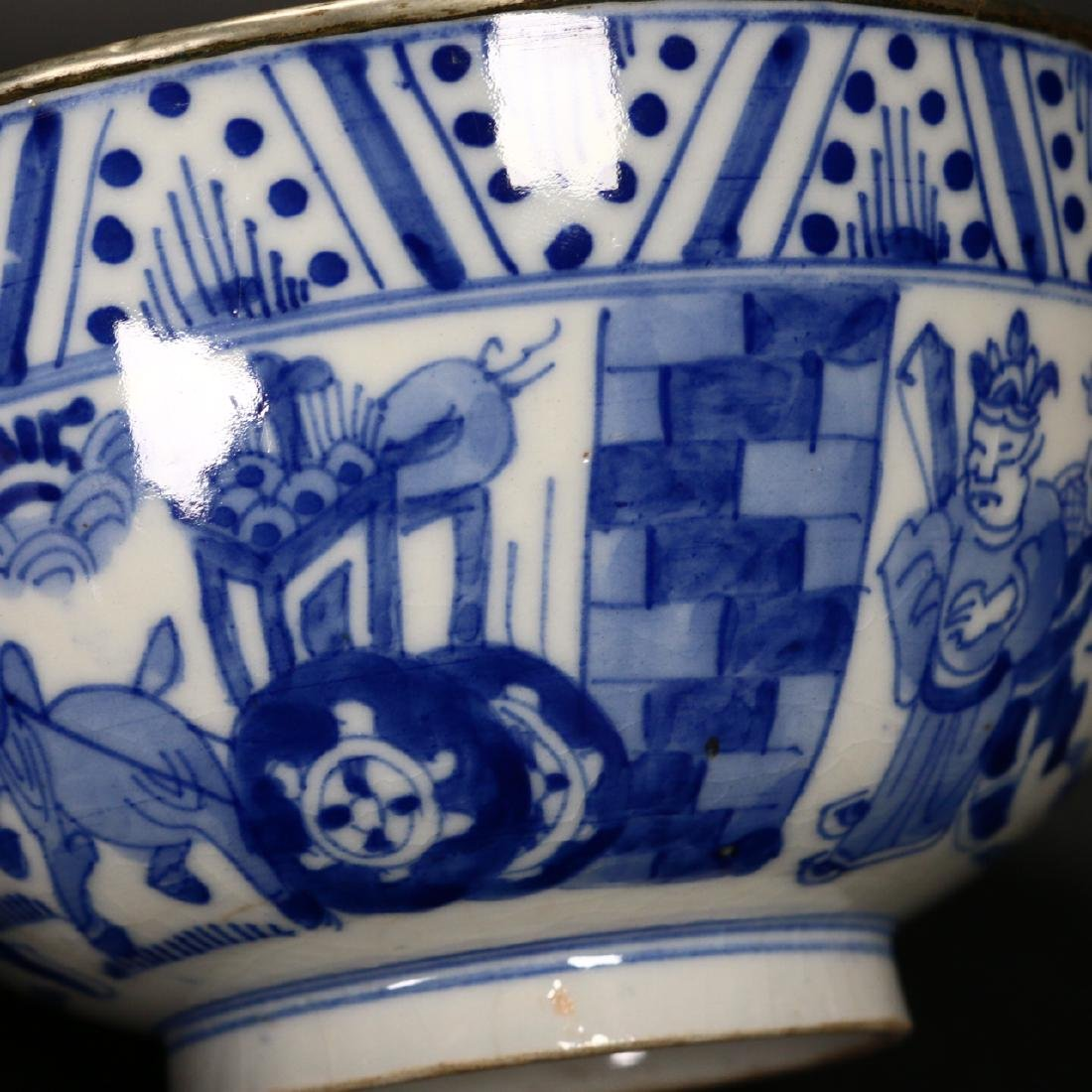 A Chinese Blue and White Bowl - 7