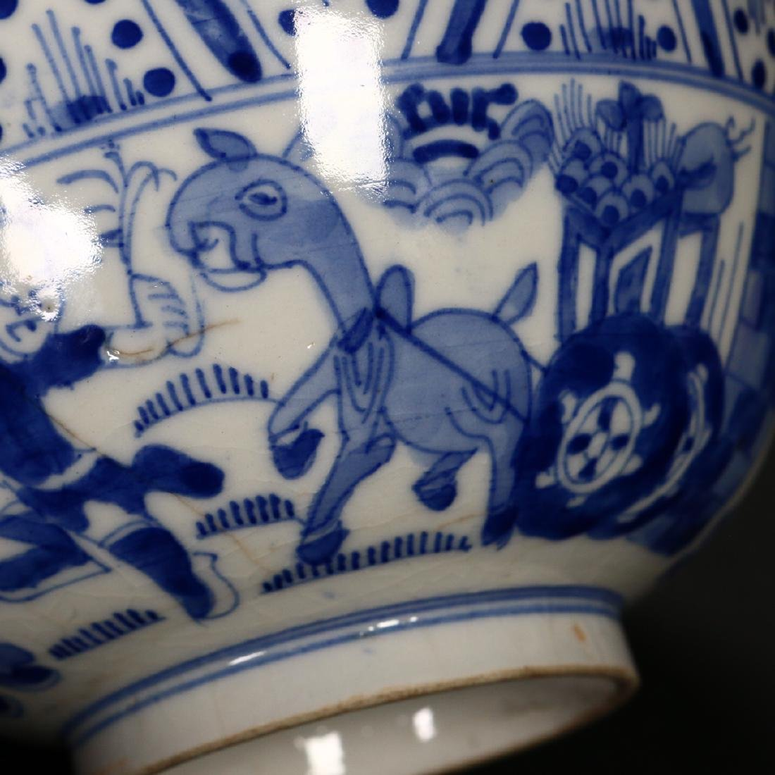 A Chinese Blue and White Bowl - 8