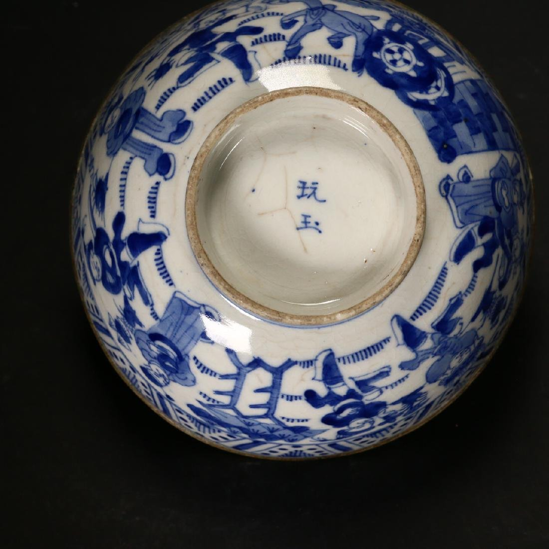 A Chinese Blue and White Bowl - 9
