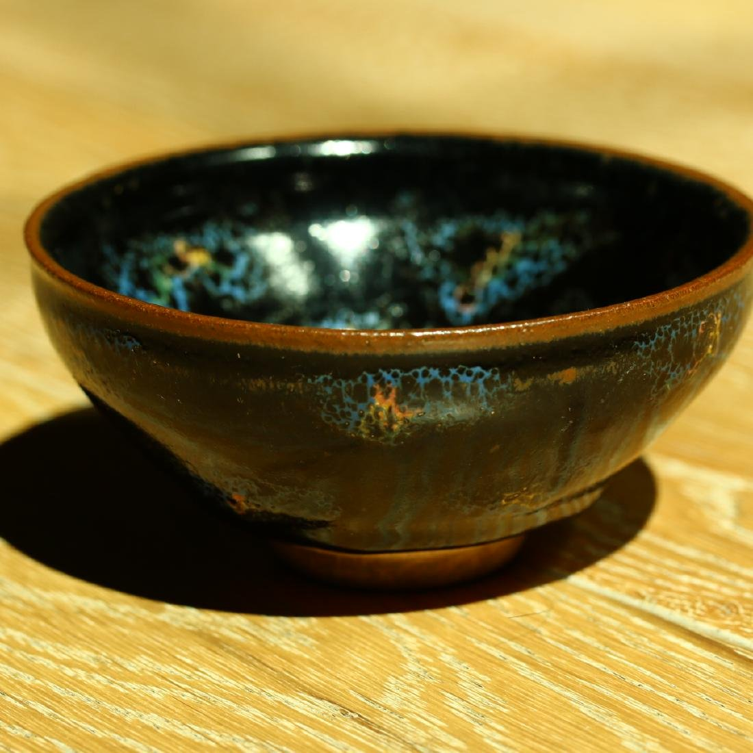 A Chinese Jizhou Tea Bowl - 5