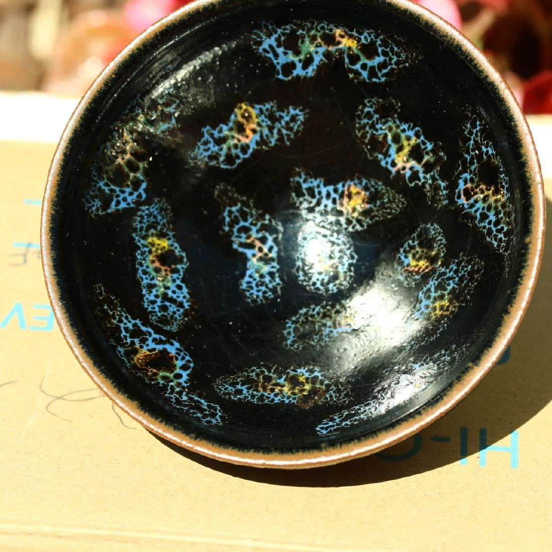 A Chinese Jizhou Tea Bowl - 6