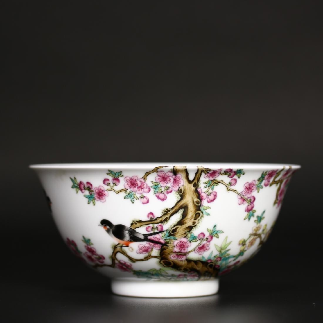 YongZheng Mark, An Enamel Porcelain Bowl