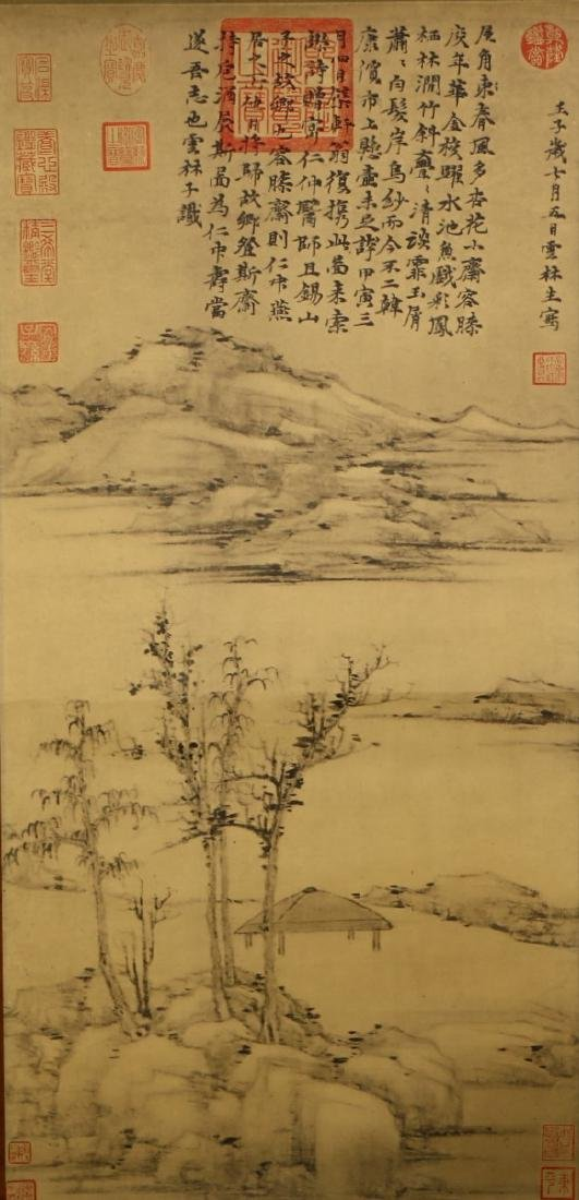 A Chinese Antique Painting Print