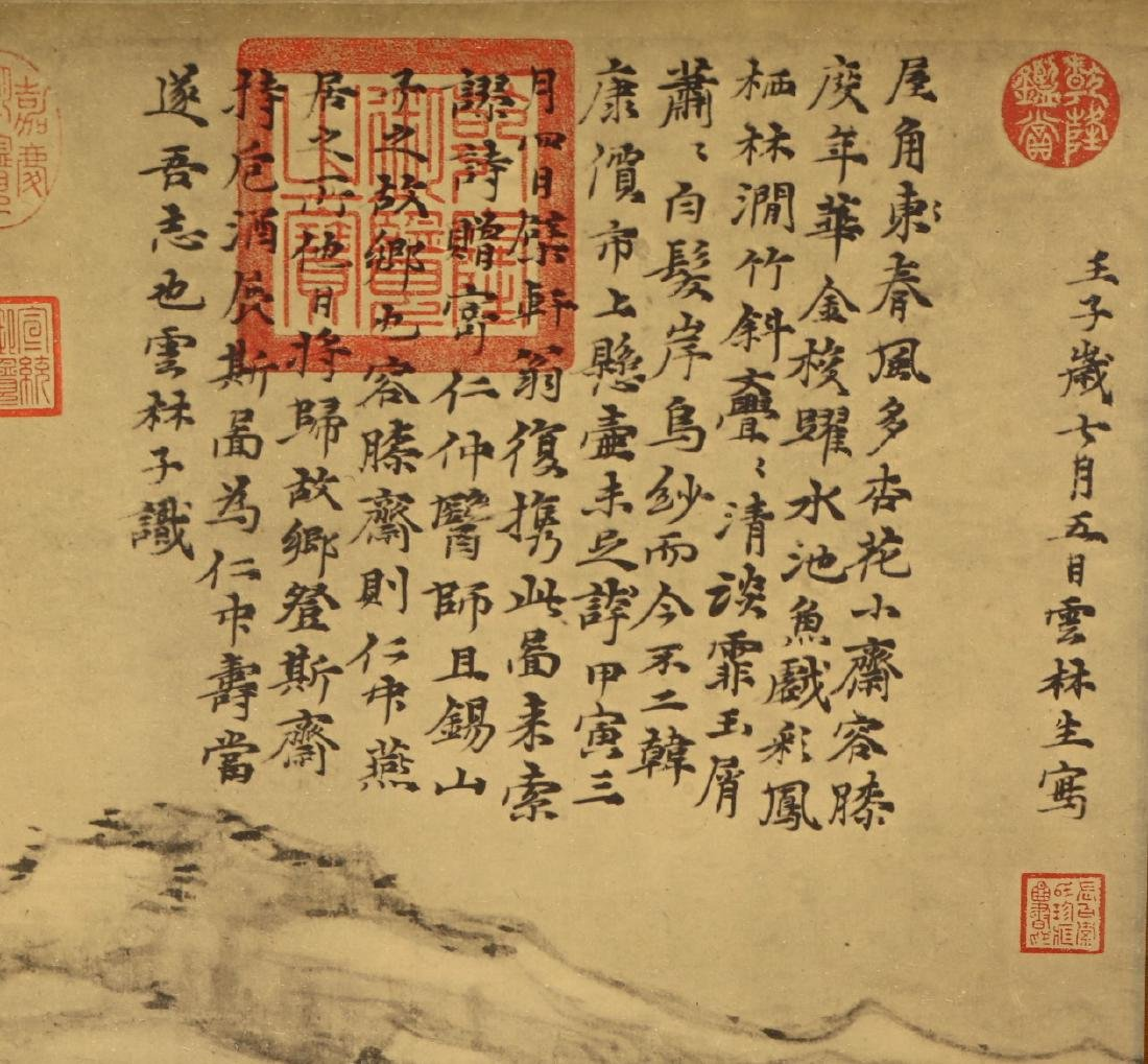 A Chinese Antique Painting Print - 2