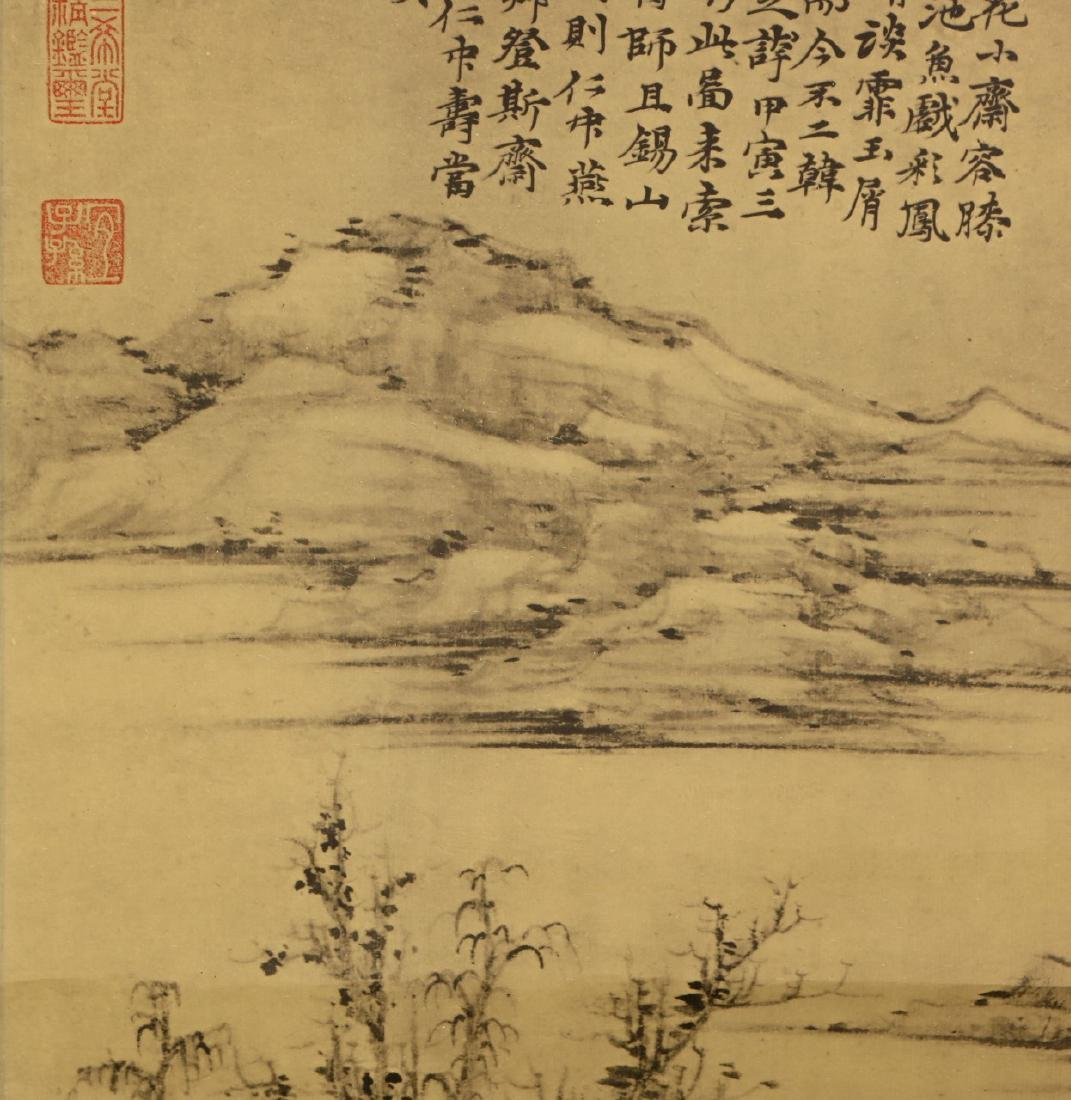 A Chinese Antique Painting Print - 3
